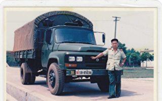 上访17年 广州退役老兵维权屡遭打压