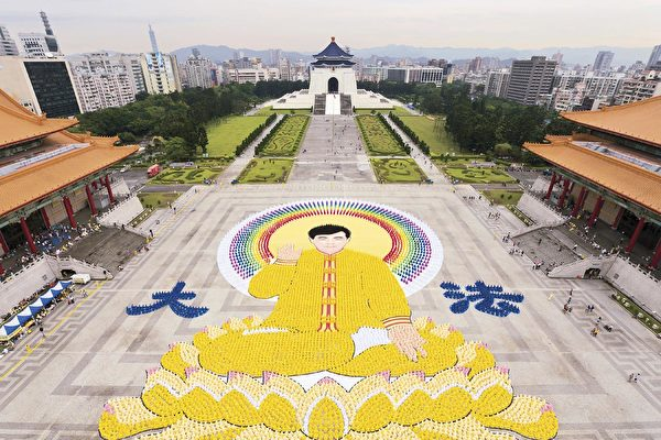 全球政要賀大法日 向李洪志先生致敬(2)