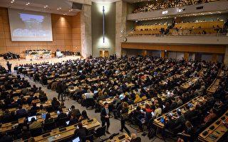 世衛大會聚焦疫情起源 歐盟提案展開調查