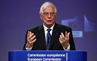 欧盟外交政策负责人:中共试图分裂欧洲