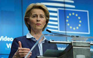 歐盟委員會主席:支持調查中共病毒起源