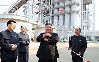 """美国和日韩分享金正恩近期""""失踪""""情报"""