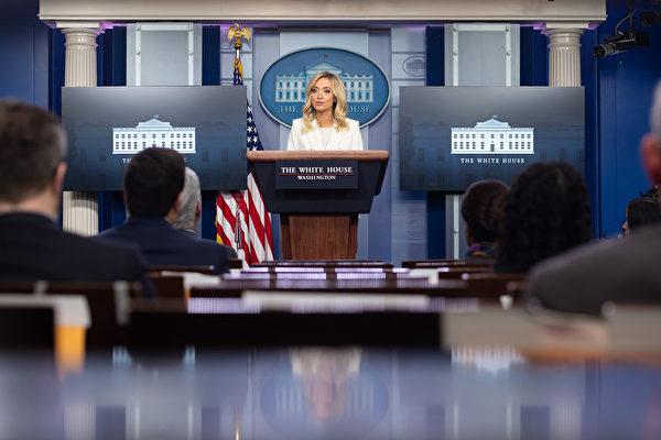 白宫批评推特:不对中共宣传进行事实审查