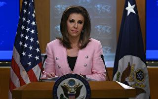 美国务院发言人:川普政府有能力对抗中共