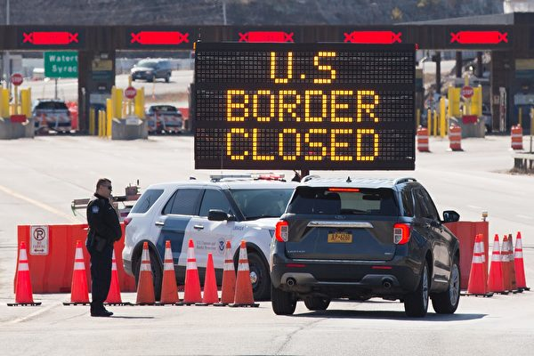 【最新疫情10.19】美加边境关闭延至11月