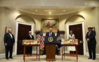 支持农民和牧场主 川普宣布190亿救助计划