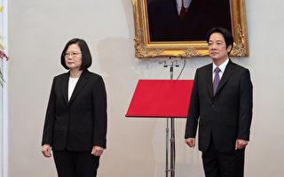 蔡英文连任中华民国总统 否定一国两制