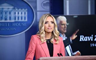 白宮:川普將簽署有關社交媒體的行政令