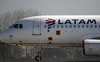 疫情冲击 拉美最大航空公司破产 股价跌35%