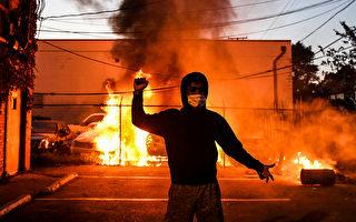 抗议演变为暴力活动 美十二州启用国民卫队