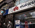 华为控告Verizon两项专利诉讼案 周一达和解