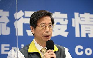 台入境日本屡验出中共肺炎 推测抗原筛检会伪阳