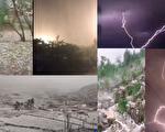 【现场视频】中国现异常天气 高温大雪齐上