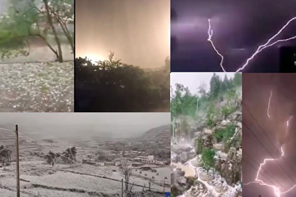 中國南北多省均出現天氣異常現象,(視頻截圖合成)