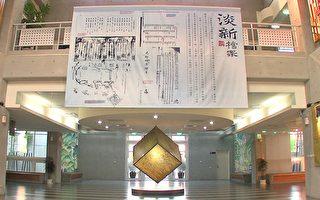 竹县艺文解封 六月起逐步恢复各项活动