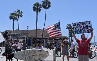 民众继续在加州海滩抗议 忧纽森极左倾向