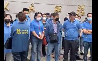 【現場視頻】海峽都市報一線員工到省委抗議