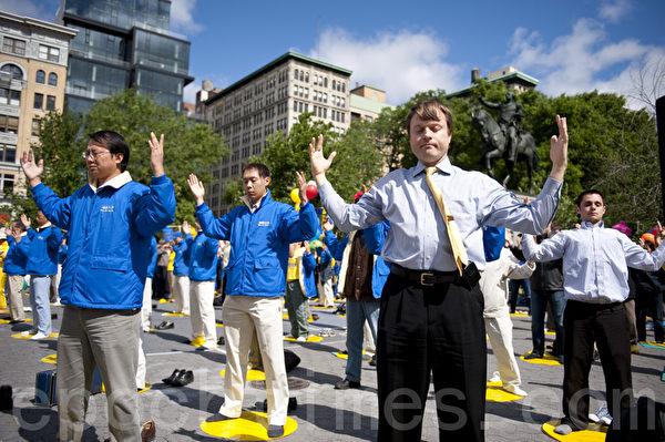 2010.5.9紐約慶祝2010法輪大法日