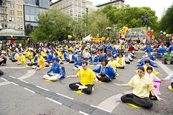 紐約民眾歡慶世界法輪大法日