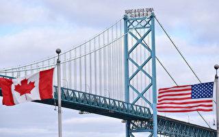 疫期能否入境加拿大 看海關如何決定
