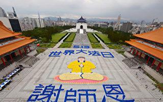 凌曉輝:讓生命走向新生的節日