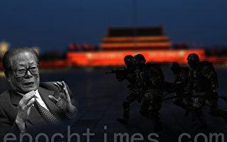 王友群:江澤民是中國內政外交的總禍根