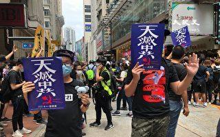 中共強推國安法 美制裁將鎖定中資銀行