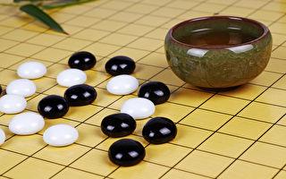 圍棋別稱中的故事