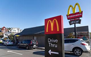 組圖:新西蘭放寛封鎖 商店重開學校復課