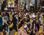"""组图:疫情下香港黄金周 民众发起""""和你唱"""""""