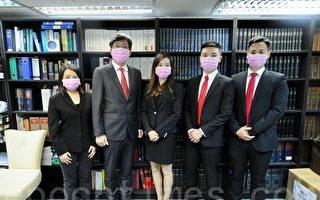 香港律師會改選 開明派四人成功當選