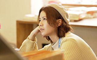 宋芸樺首演華劇 擔綱《浪漫輸給你》女主角