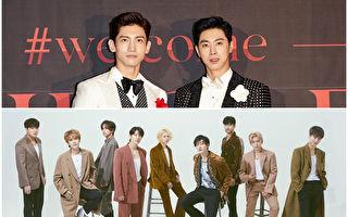 东方神起与Super Junior 加入直播演唱会行列