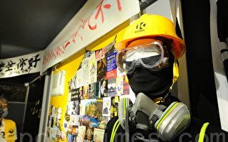香港六四纪念馆重开 加入反送中元素