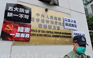 组图:港民上街抗议港版国安法 逾百人被捕