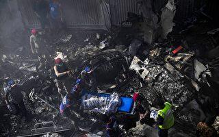 组图:巴基斯坦客机坠毁住宅区 97人罹难