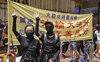 組圖:反國安惡法 港人無懼暴力捍衛自由
