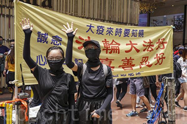 组图:反国安恶法 港人无惧暴力捍卫自由