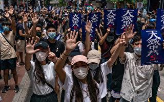 组图:反国安法 逾万港人游行守护香港