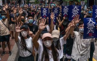 北京推港版国安法 印度专家吁各国发声反对