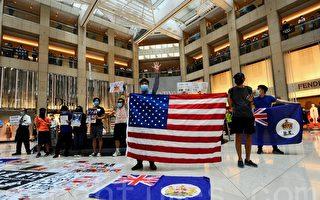 組圖:反對國歌法 港民發起中環「和你lunch」