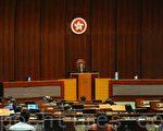 国歌法香港立法会三读 民主派提21项修改案