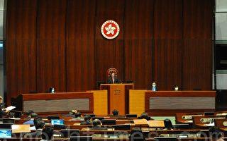 國歌法香港立法會三讀 民主派提21項修改案