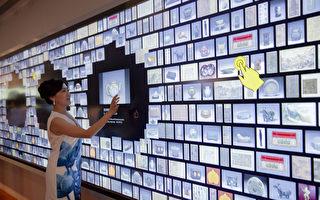 台故宮打造新大廳 亞洲最大智能導覽牆亮相