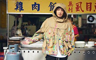 潘瑋柏拍宣傳短片 街頭上演「吃播秀」沒偶包