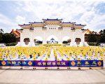 56国海外法轮功学员恭祝李洪志师父华诞