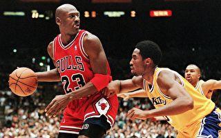 邁克爾·喬丹(Michael Jordan)