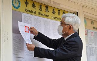 中选会:27日零时起不得散播转传罢韩民调