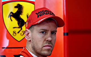 F1「四冠王」維特爾本賽季後告別法拉利