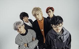 八三夭線上直播演唱會 宣布5月30日舉辦